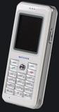 NETGEAR-Skype-phone.jpg